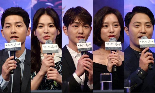"Exclusive: ""Descendants of the Sun"" Press Conference"