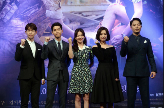 Songjoongki at quot descendants of the sun quot press conference pic twitter