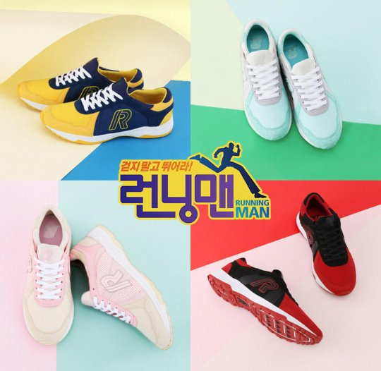 """Running Man"" Brand Shoes Finally Go on Sale"