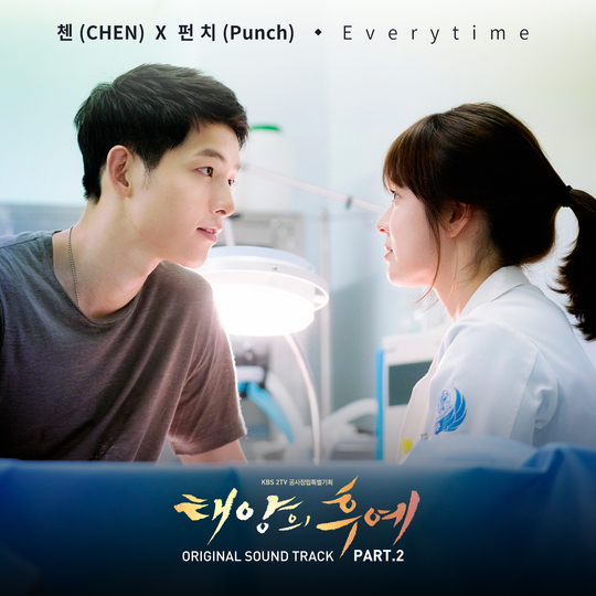"Watch: EXO's Chen and Punch's ""Everytime"" MV for ""Descendants of the Sun"" OST Released"