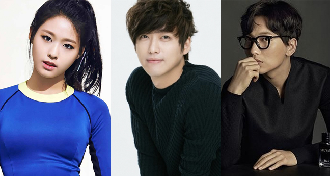 "AOA's Seolhyun, Nam Goong Min, and Lee Dong Hwi to Appear as Guests on ""Radio Star"""