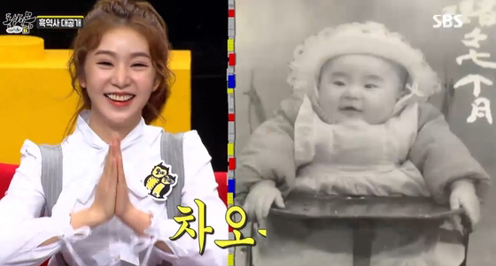 FIESTAR's Cao Lu Reveals Her Black and White Baby Photo