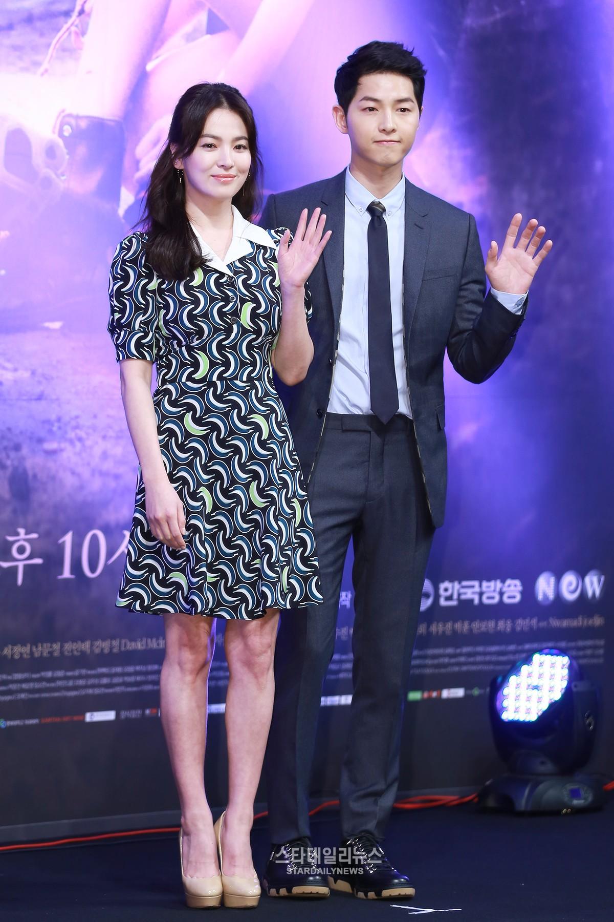 song joong ki and song hye kyo star daily news