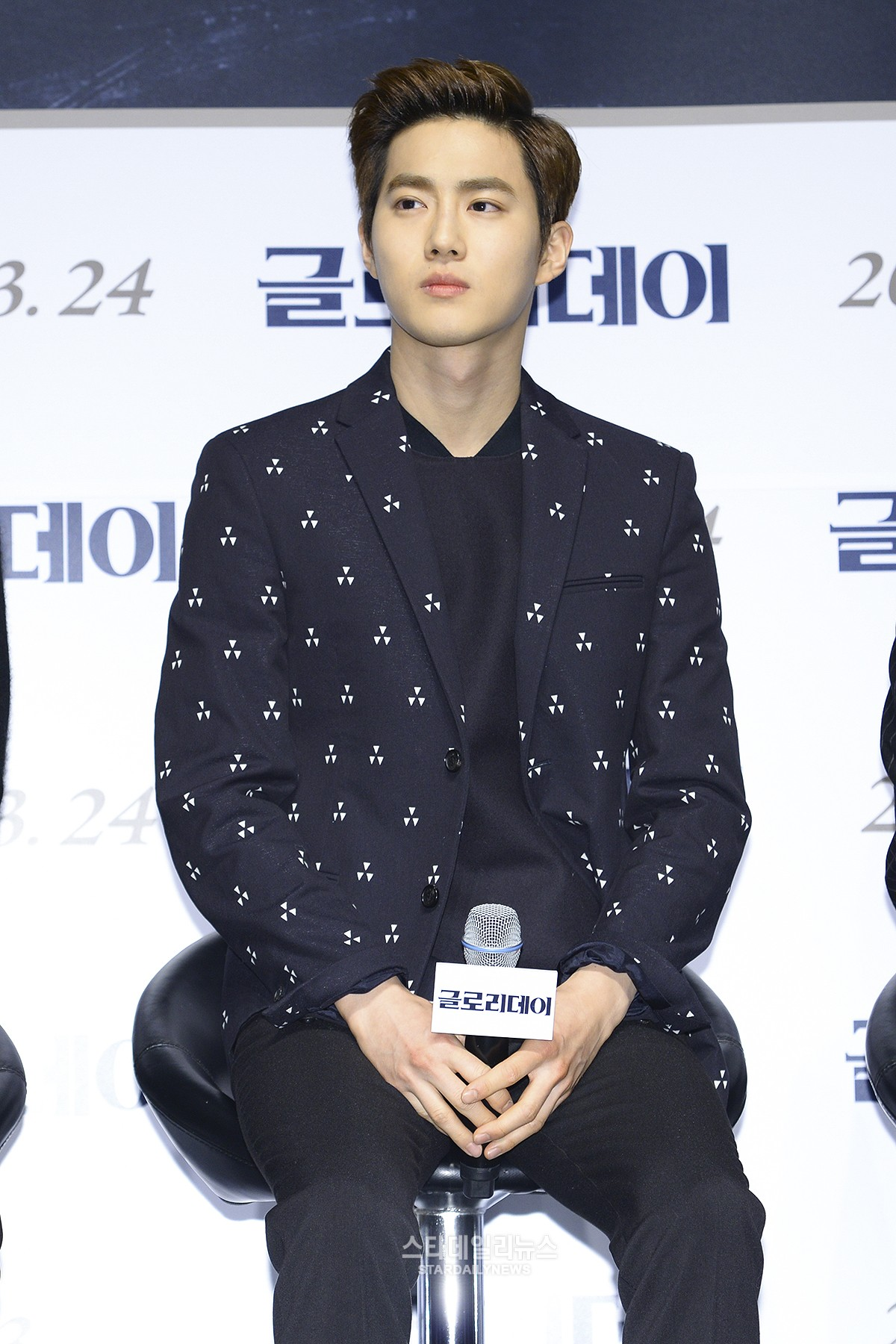 Glory day star daily news suho