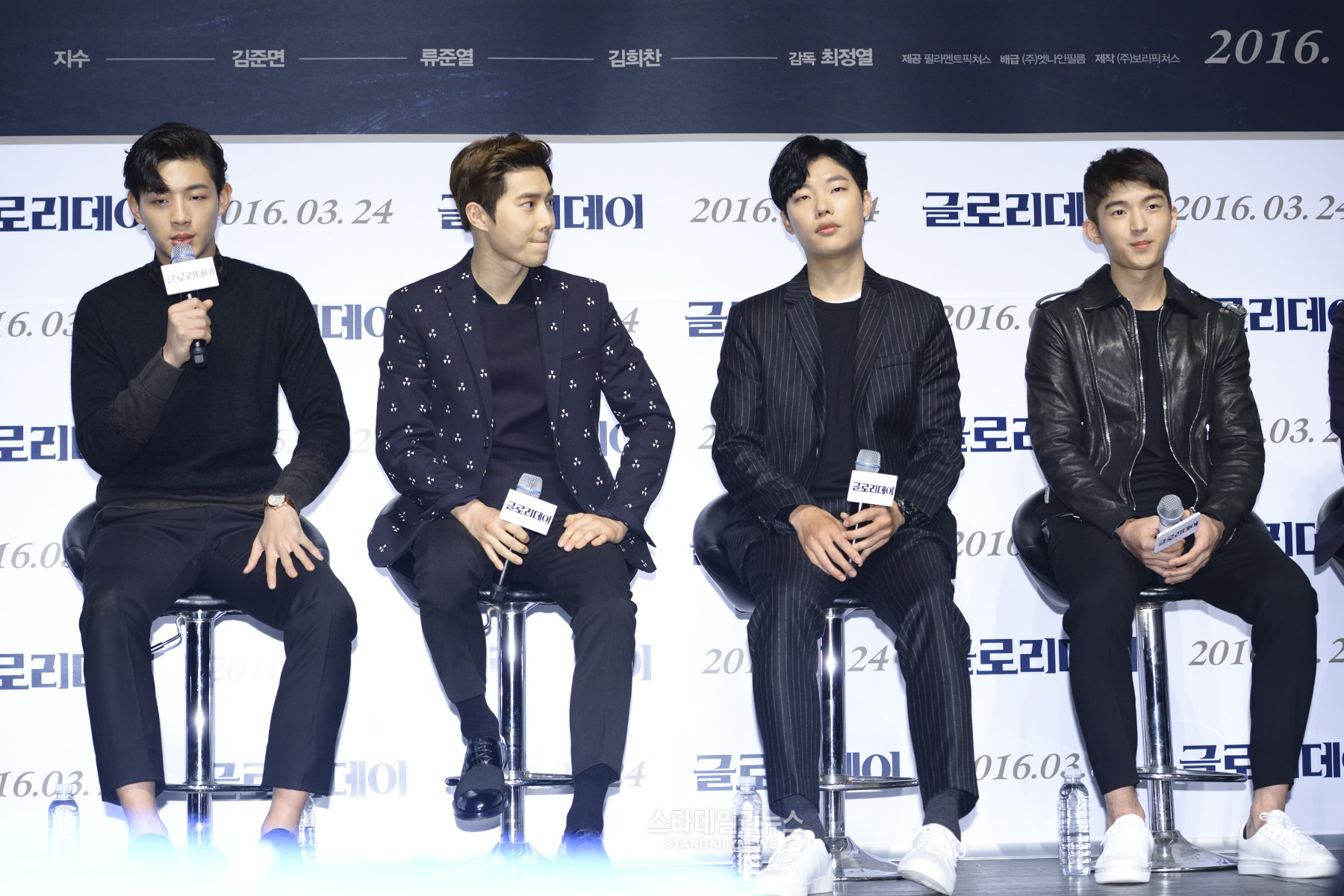 "EXO's Suho, Ryu Jun Yeol, Kim Hee Chan, and Ji Soo Band Together For ""Glory Day"" Press Conference"