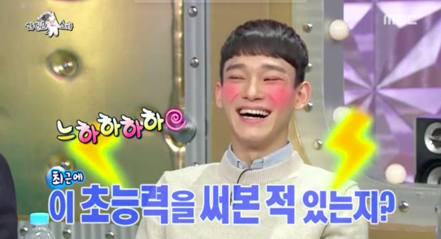 "Chen Shares How He Felt About EXO's Super Power Concept on ""Radio Star"""