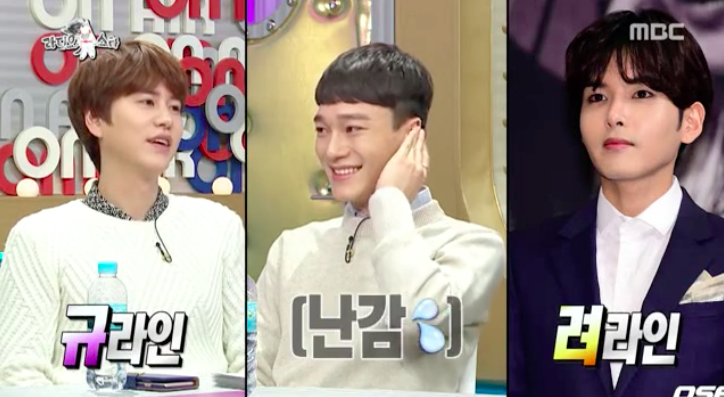 """Watch: EXO's Chen Is Asked to Choose Between Kyu-Line and Ryeo-Line on """"Radio Star"""""""