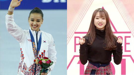 son yeon jae choi yoo jung