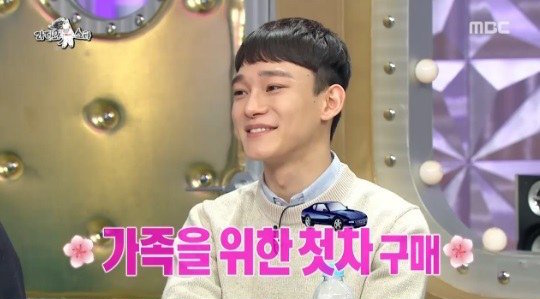 EXO's Chen Reveals He Recently Purchased a Car for His Family
