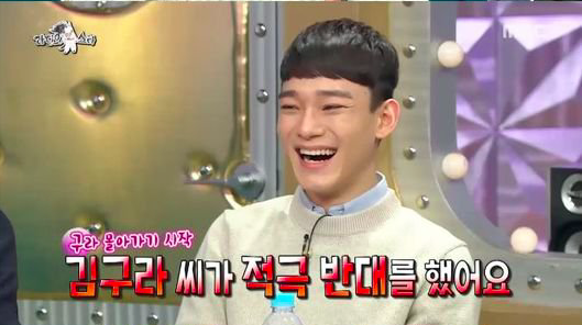 """Kyuhyun Reveals Why EXO's Chen Took Suho's Spot on """"Radio Star"""""""