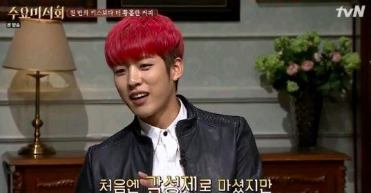 INFINITE's Sungyeol Talks About His Coffee Addiction