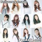 WJSN (Cosmic Girls) Mini Album Vol. 1 - Would You Like yesasia