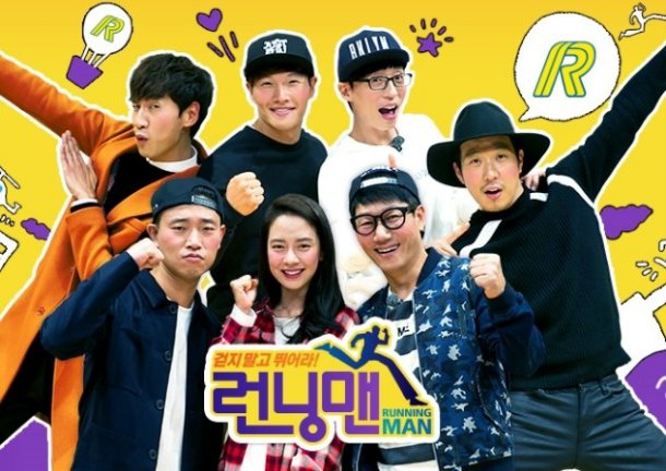 """""""Running Man"""" Producer to Leave the Show in March"""