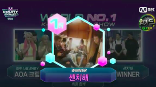 winner mcountdown