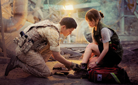 """Descendants of the Sun"" Surpasses 1.1 Billion Views in China"