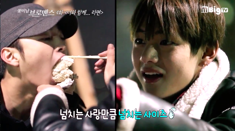 "Watch: BTS's V Hilariously Feeds Kim Min Jae a Giant Piece of His Birthday Cake on ""Celebrity Bromance"""