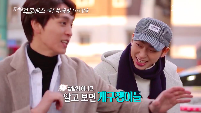 "Watch: Block B's Zico and Actor Choi Tae Joon Are Next Up to Show Friendship on ""Celebrity Bromance"""
