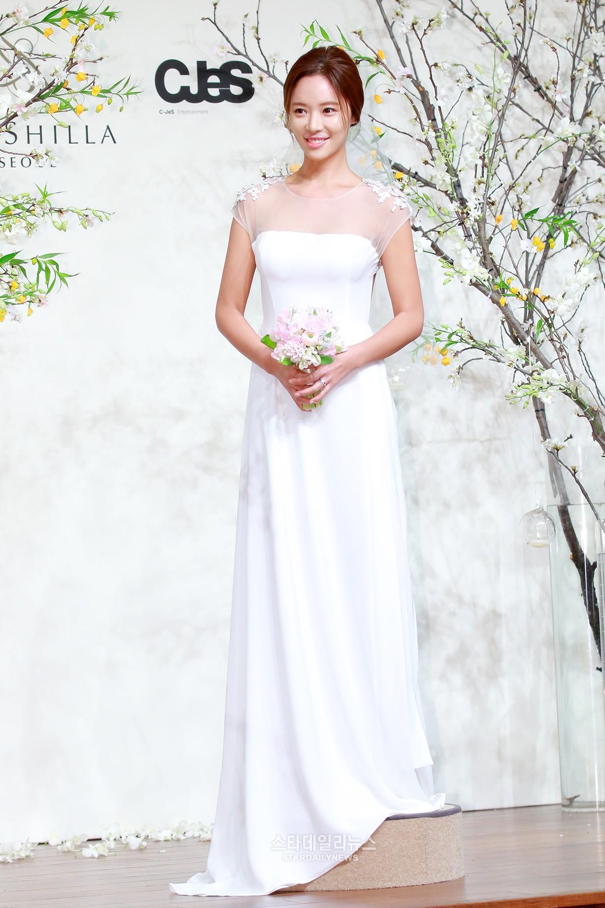 Hwang Jun Eum wedding star daily news 1