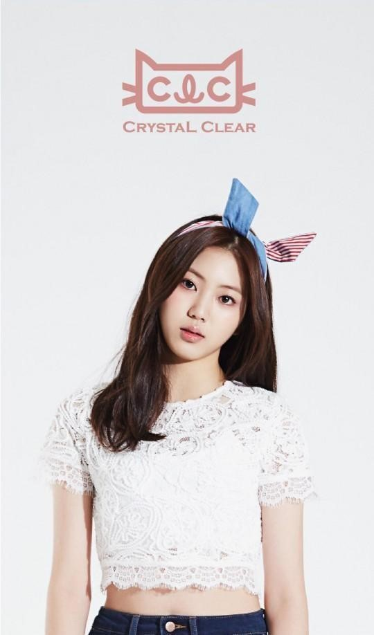 """Cube Entertainment Clarifies Plans for Eunbin's Debut in CLC and Participation in """"Produce 101"""""""