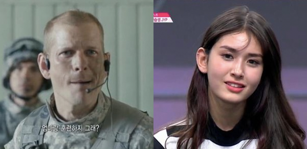 """Produce 101"" Trainee Jeon Somi's Father Cameos in ""Descendants of the Sun"""