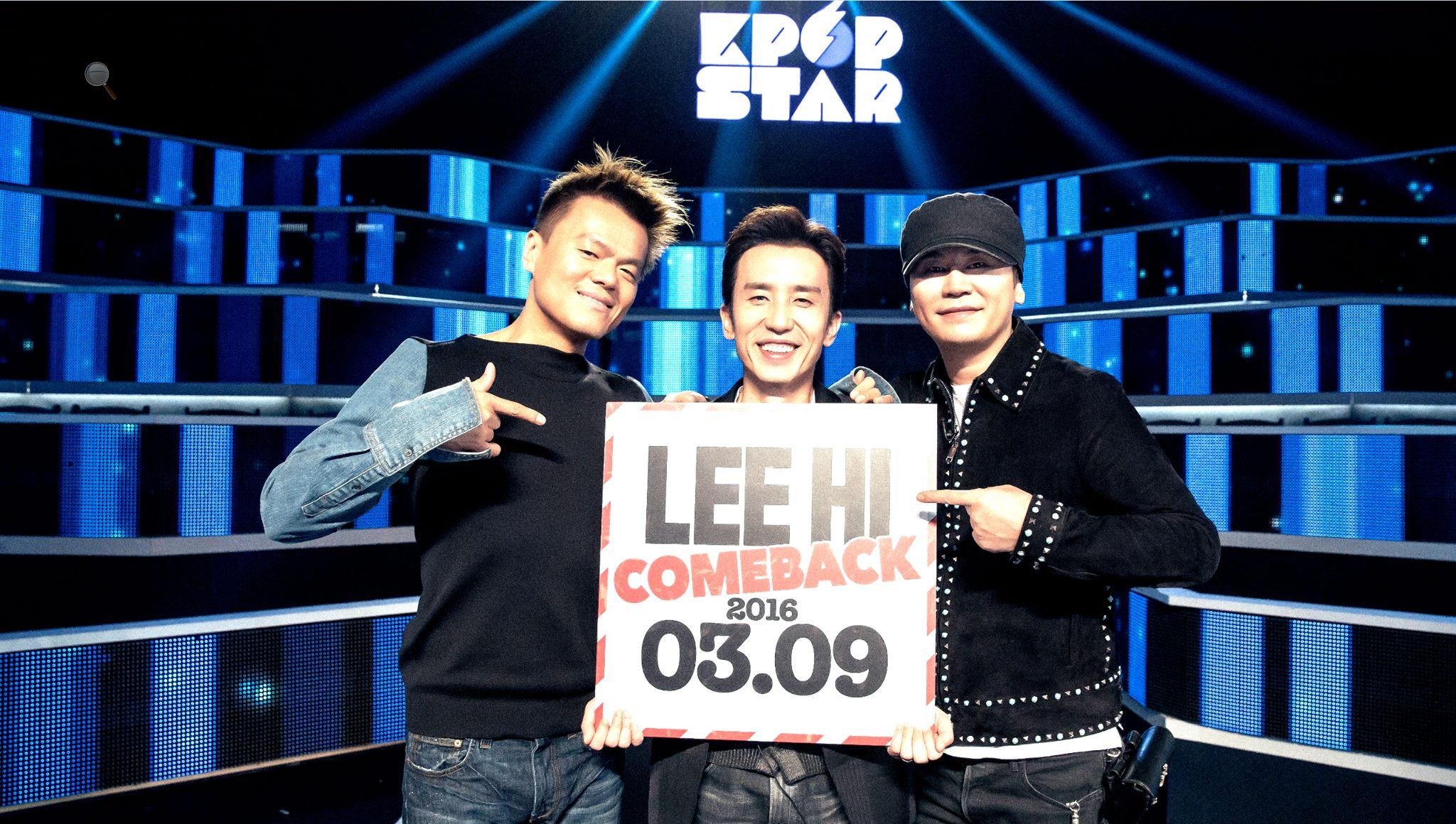 Lee Hi 2016 comeback