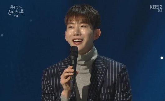 "Jo Kwon Reveals His Dating Style on ""Yoo Hee Yeol's Sketchbook"""