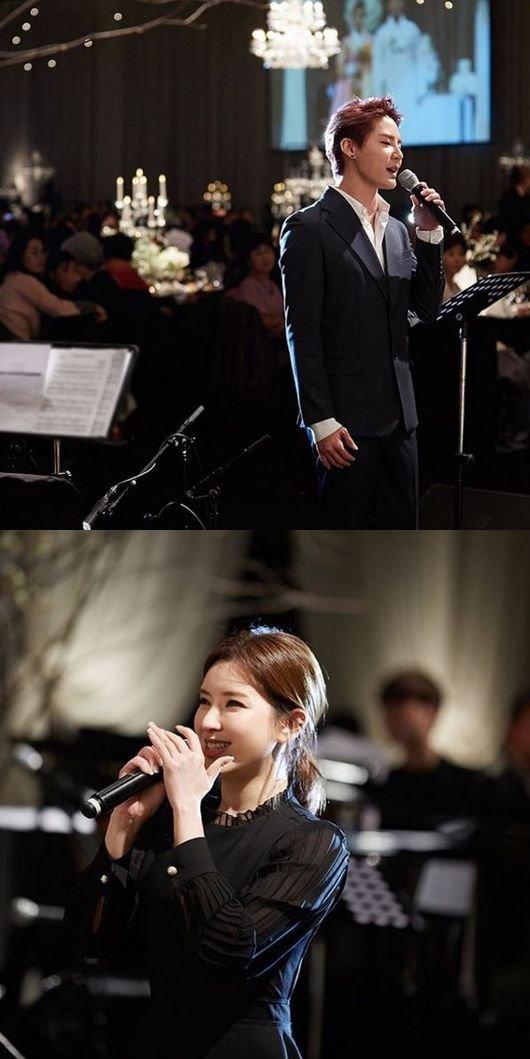 Kim Junsu Jung Sun Ah