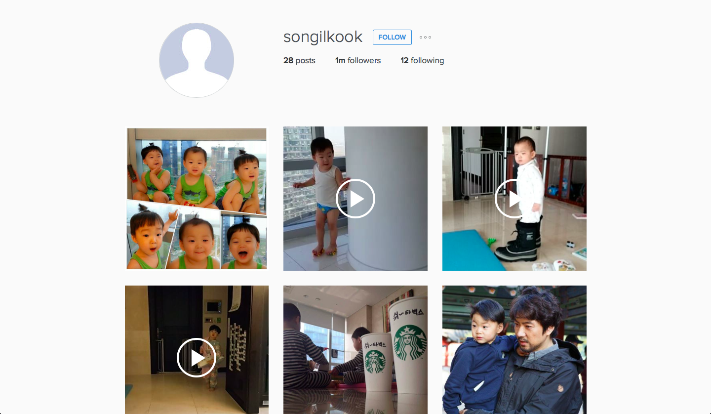 song il gook 1 mil followers