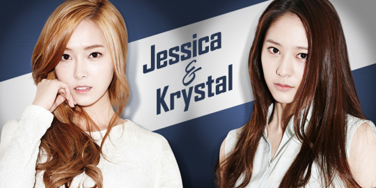 jessica-and-krystal-onstyle