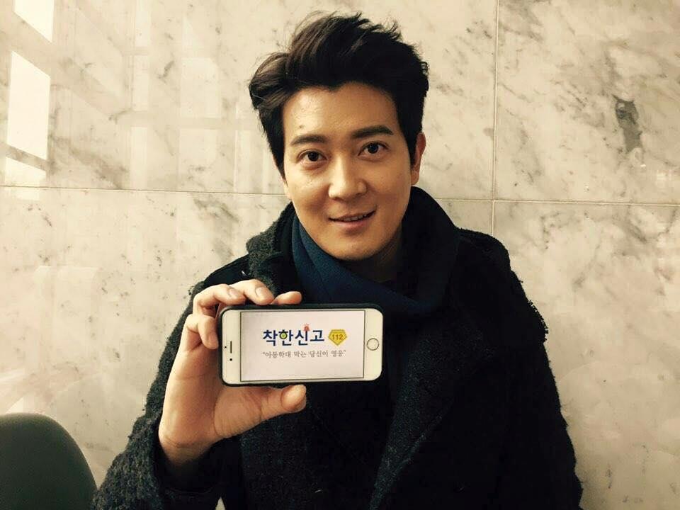 Choi Ki Hwan
