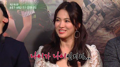 Song Hye Kyo Says Time for Dragging Out Confessions Has Passed