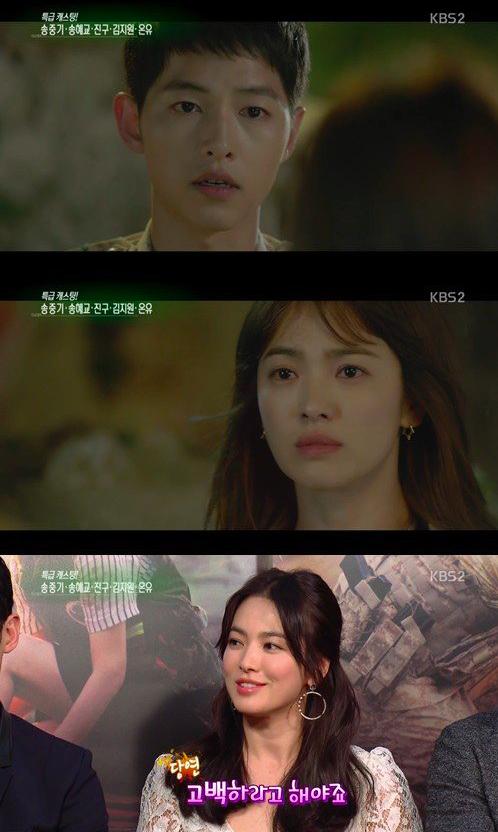 descendants of the sun song hye kyo
