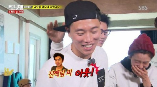 """Gary and Song Ji Hyo React to Being Sent to Jeju Island Alone Together on """"Running Man"""""""