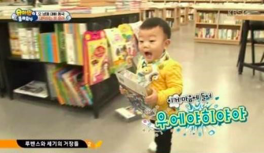 "Daebak Wreaks Havoc at the Bookstore on ""The Return of Superman"""