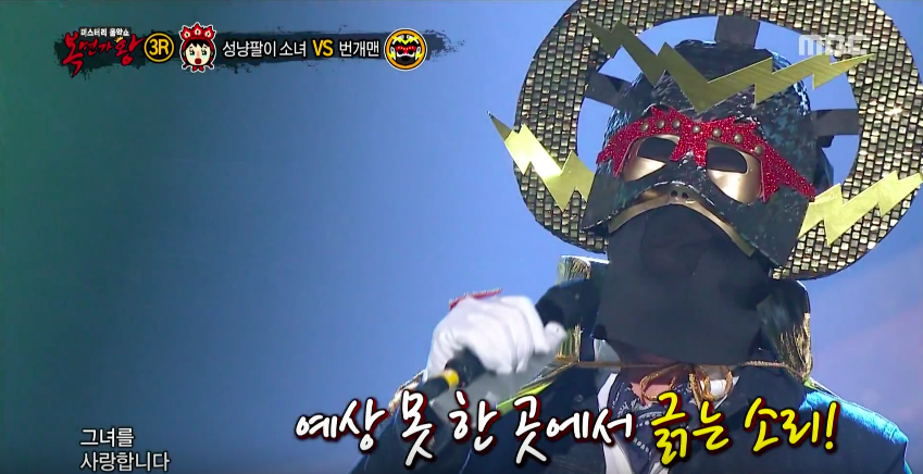 "Foreigner Takes to the Stage for the 1st Time Ever On ""King of Mask Singer"""
