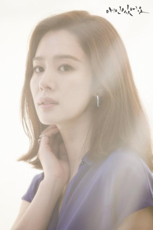 "Kim Hyun Joo Sends Gratitude to Those Who Have Supported ""I Have a Lover"""
