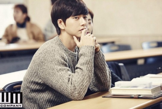 "Park Hae Jin Expresses His Regrets Regarding ""Cheese in the Trap"""
