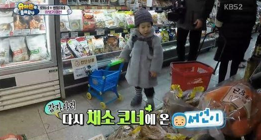 """Seo Eon and Seo Jun Show Completely Different Shopping Styles on """"The Return of Superman"""""""