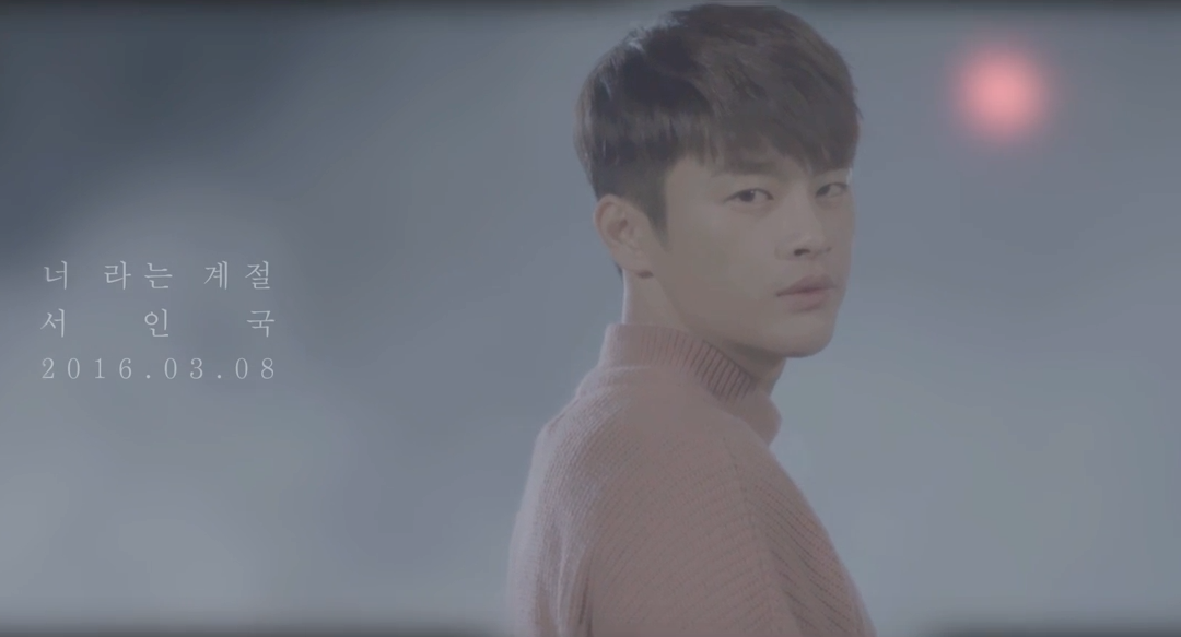 "Watch: Seo In Guk Releases Teaser for New Single ""Seasons of the Heart"""