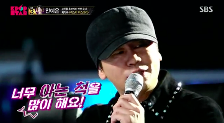"""Yang Hyun Suk Disses Park Jin Young and Yoo Hee Yeol for Being Know-It-Alls on """"K-Pop Star"""""""