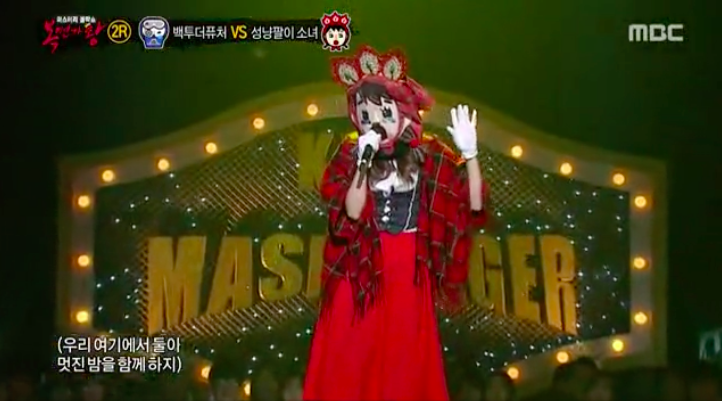 "Girl Group Member Surprises Panel With Identity Reveal on ""King of Mask Singer"""