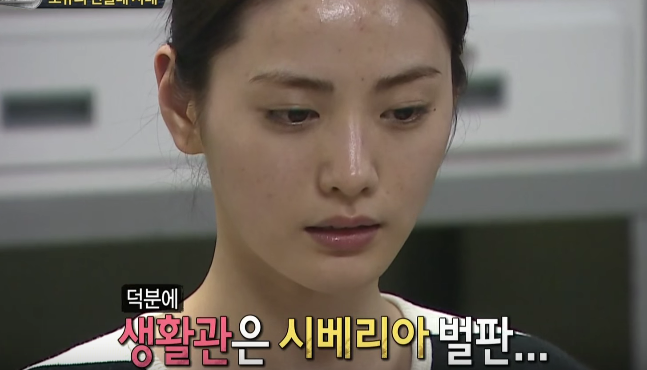 """After School's Nana Gets Scolded for the Way She Talks on """"Real Men"""""""