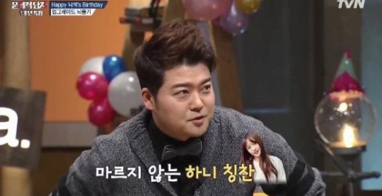 Jeon Hyun Moo EXID Hani