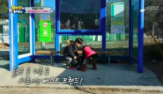 """Choo Sarang and Yuto Tidy Up After Themselves on """"The Return of Superman"""""""