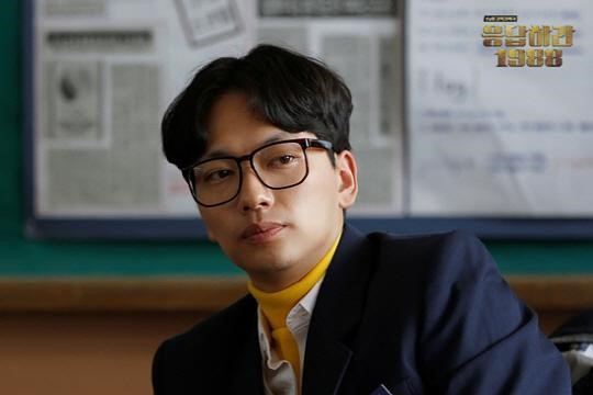 Lee dong hwi reply 1988