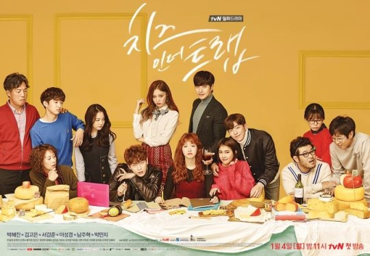 """""""Cheese in the Trap"""" Drama Staff Apologizes to Original Webtoon Author and Fans"""