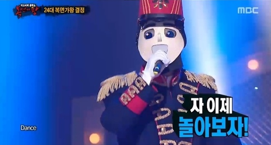 """King of Mask Singer"" Contestant Covers BIGBANG's ""Fantastic Baby"""