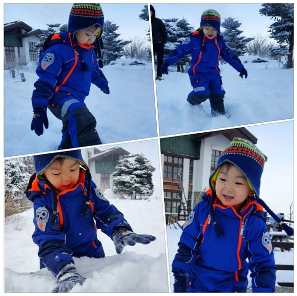 Watch: Song Triplets Have Fun in a Winter Wonderland in Instagram Video and Photos