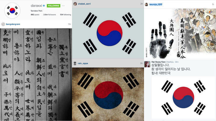 Korean Celebrities Commemorate Independence Movement Day