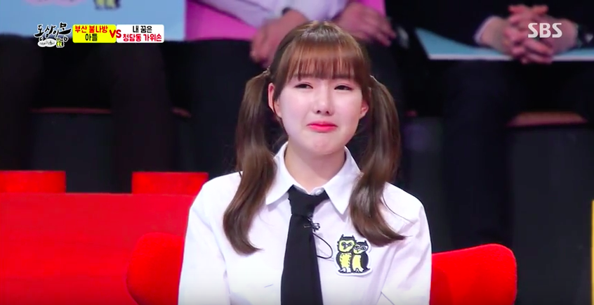 GFRIEND's Yerin Tears Up As She Looks Back on Her Dream of Becoming a Singer